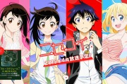TVアニメ「ニセコイ-」公式サイト2_