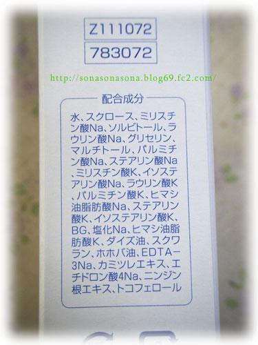 DSCF2444.jpg