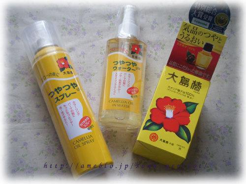 $☆爽夏のなんちゃってロハスライフ☆