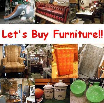 家具を買おう