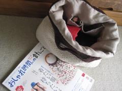 雑誌サイズバッグ内側