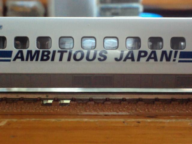 TOKIOとのタイアップもありましたね