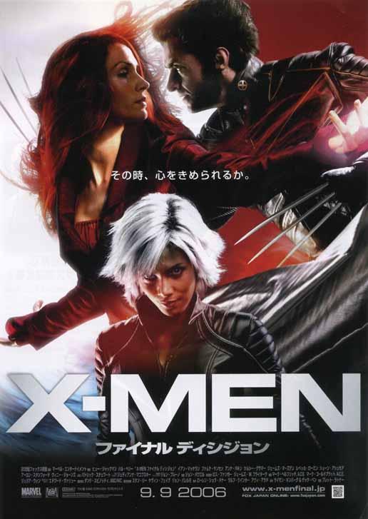 x-men-f-bt3.jpg