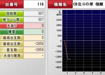 092000.jpg