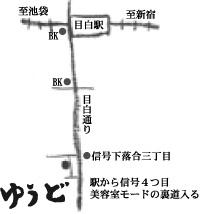 20110809_2499468.jpg