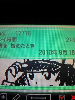 201009181402000.jpg