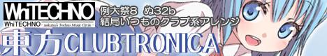 clubtronica_banner.jpg