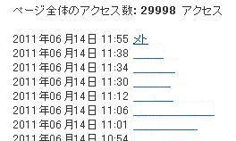 101233a-2.jpg
