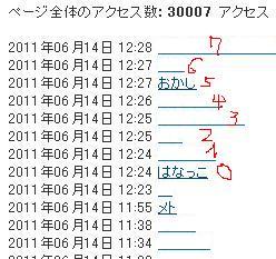 101233b-2.jpg