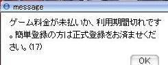 110110.jpg