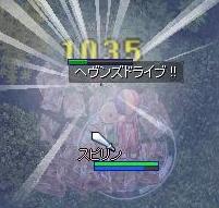 110112b.jpg