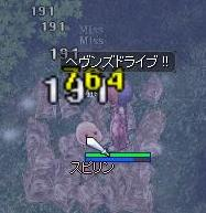 110116a.jpg