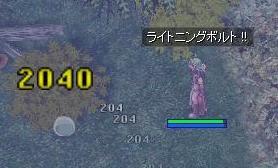 110118a.jpg