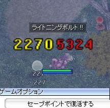 110118d.jpg