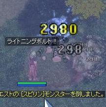 110128e.jpg
