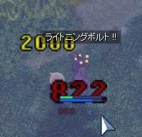 110132c4.jpg
