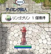 110150i.jpg