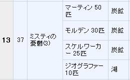 110151d.jpg