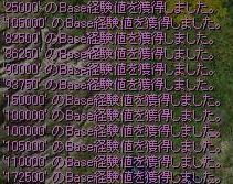 110309e.jpg