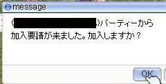 110311e-222.jpg