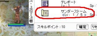 110402.jpg