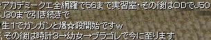 b101220k.jpg