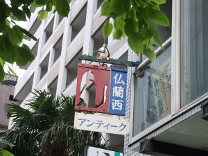 北野14ニャーさんa