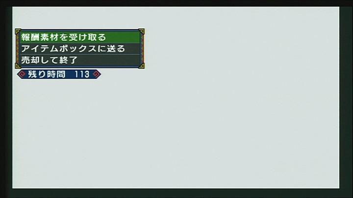2011.06.26 真っ白