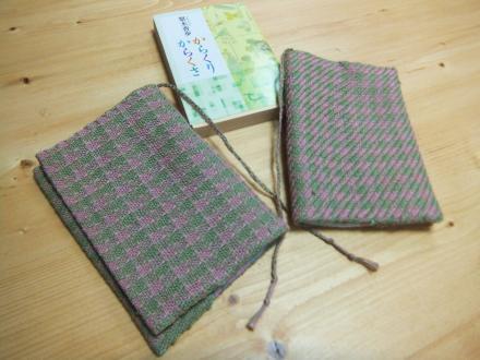 手織りの文庫本カバー♪