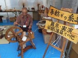2011クラフトフェア蒲郡 糸車屋さん