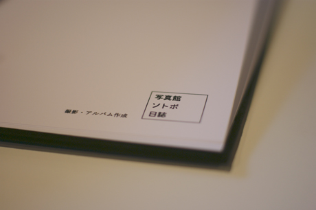 DSC02601.jpg