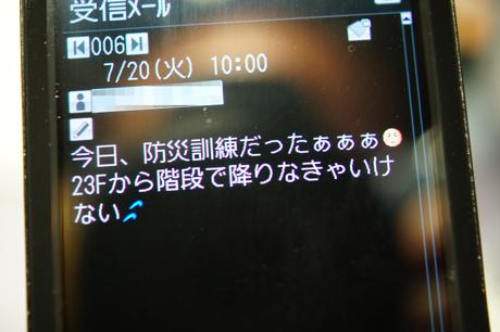DSC03838.jpg