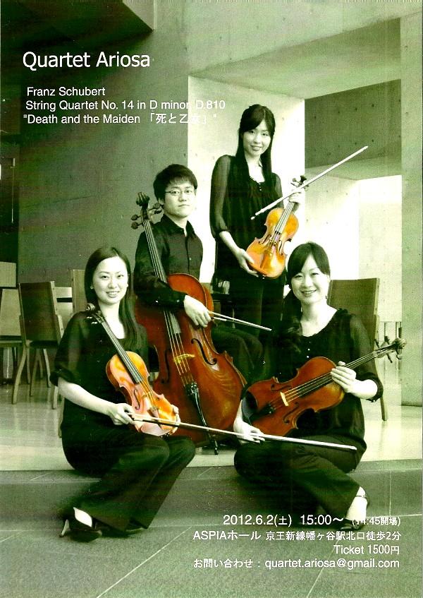 Choi concert