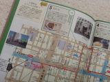 skytreeSanpo-inside.jpg