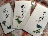 ようか但馬蔵(手芸品2)