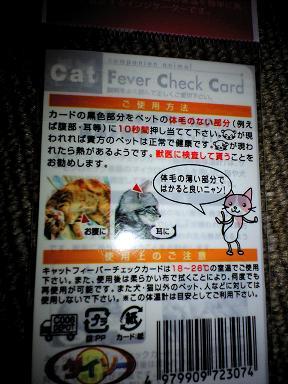 CA393287.jpg