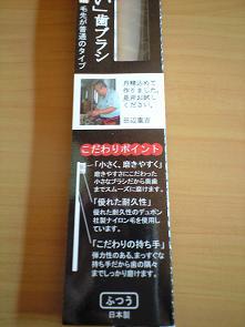 haburasi3.jpg