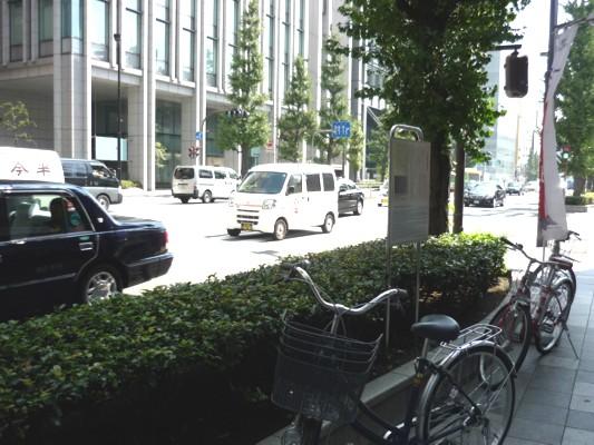 千葉定吉道場跡
