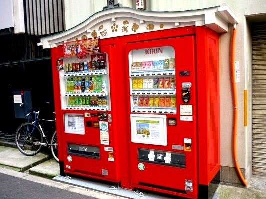 自動販売機その1
