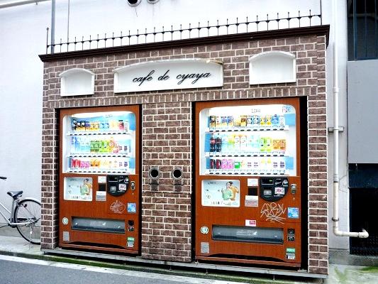 自動販売機その2