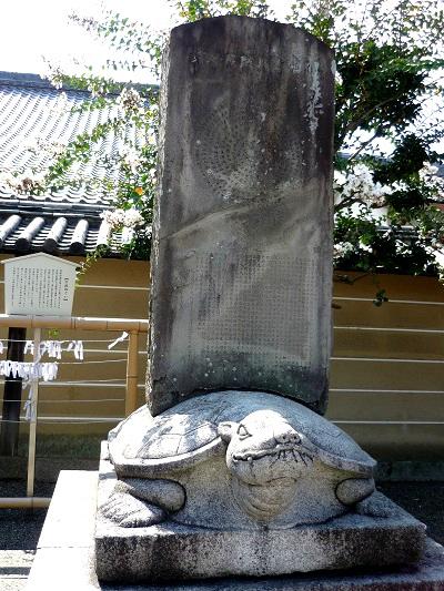 東寺-贔屓その1