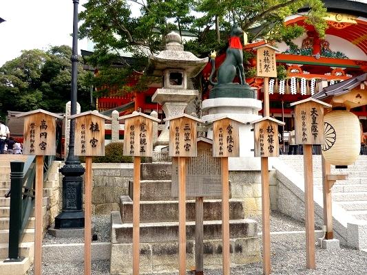 伏見稲荷-稲穂祭