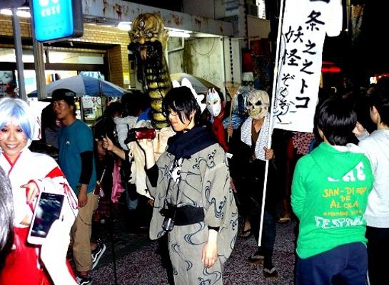 2010・10・20「モノノケ市」その4