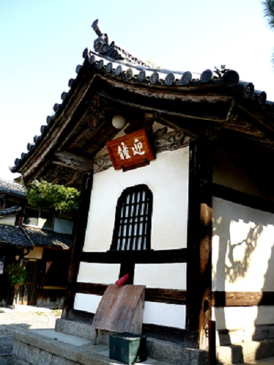 六道珍皇寺-鐘楼