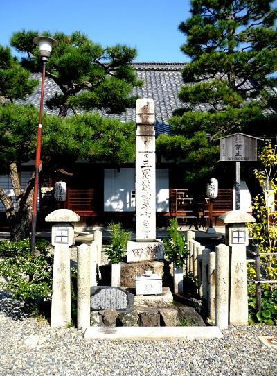 六道珍皇寺-塚