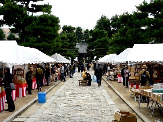 2012年-知恩寺-古本まつり-その2