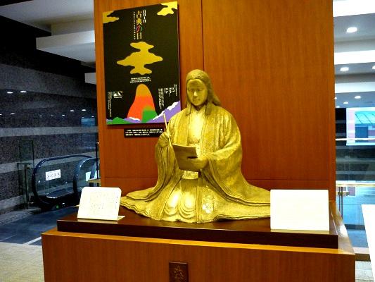 京都文化博物館-紫式部
