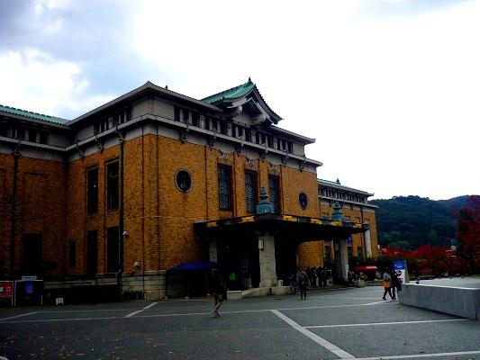 秋の京都市美術館