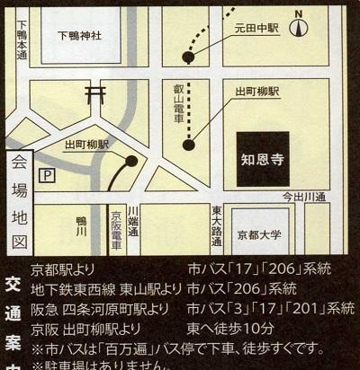 知恩寺地図