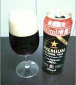 20140109ビールテイスト1_convert_20140110001525